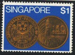 Singapore Sc#152 MVLH