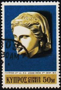 Cyprus. 1971 50m S.G.366 Fine Used