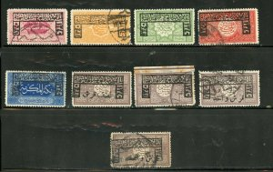 SAUDI ARABIA SCOTT# L24-L31 FINELY USED AND MINT LIGHTLY HINGED AS SHOWN