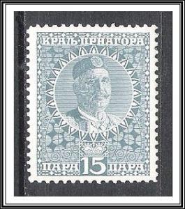 Montenegro #103 King Nicholas I MH