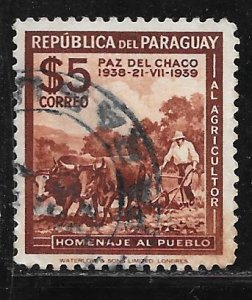 Paraguay 369: 5p Farmer with plow, used, VF