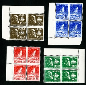 Norway Stamps # B20-3 XF OG NH Catalog Value $60.00