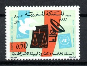 1970 - Morocco - The 25th Anniversary of the United Nations- Satellite - Dove -