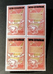 1977 Central African Republic Airmail C159 1 stamp from Block Of 4 UPU** MNH **