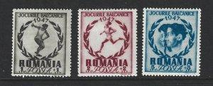 Romania Scott B381-B383 Mint set Sports Semi-Postal stamps 2017 CV $2.05