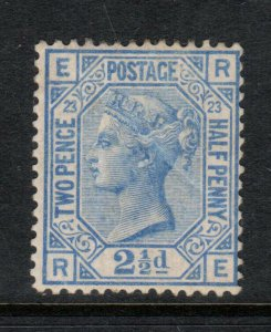 Great Britain #82 Mint Fine Original Gum Lightly Hinged