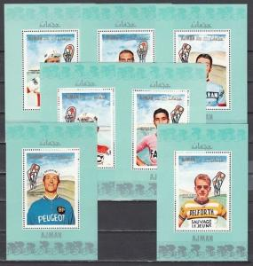Ajman, Mi cat. 354-360 C. Cycling Athletes issue as s/sheets. ^