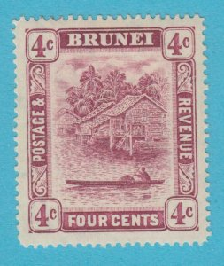 BRUNEI 20 MINT HINGED OG *  NO FAULTS VERY  FINE !