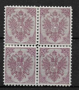 Bosnia & Herzegovina, 10, Coat of Arms Block (4), **Hinged**