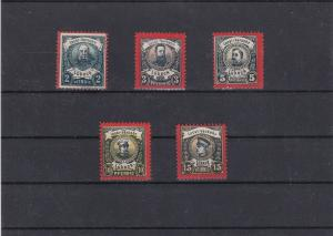 Germany Lubeck Private Post Mint Never Hinged 1888 Stamps Set Ref 33351