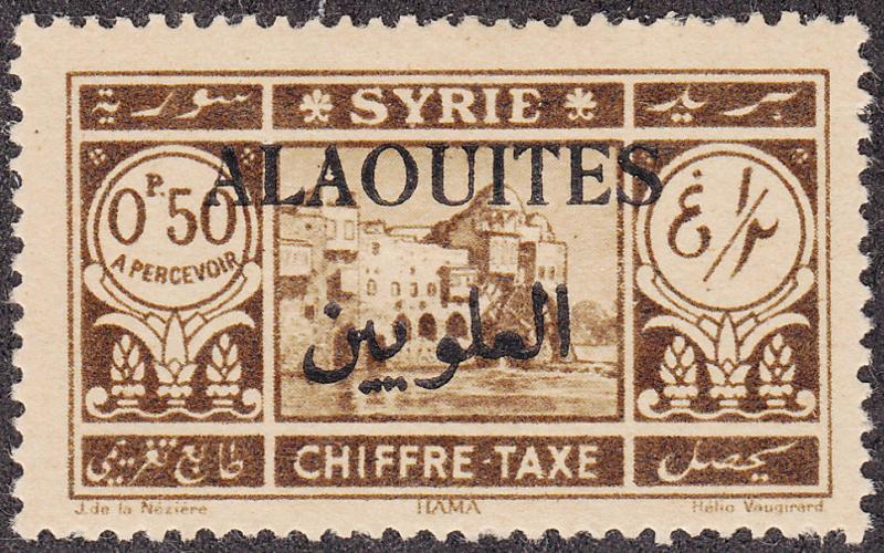 Alaouites #J6 Syria Stamp Overprinted MH