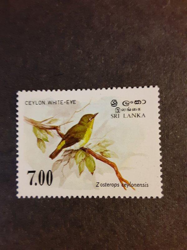 ^Sri Lanka #877                 MNH