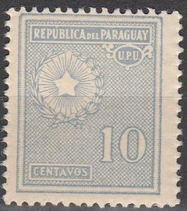 Paraguay #275   MNH F-VF (V177)