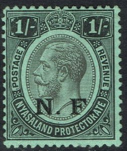 TANGANYIKA 1916 KGV NF OVERPRINTED 1/-