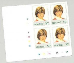 Lesotho #373 Princess Diana Birthday 1v Imperf Archival Proof Corner Block of 4
