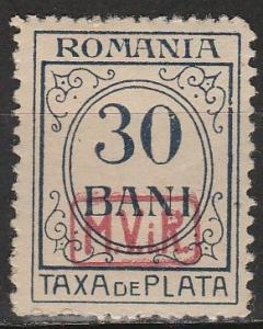 Romania #3NJ6  F-VF Unused CV $3.00 (S537)
