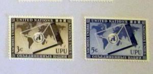 UN, NY - 17-18, MNH Set. UPU; Map, etc. SCV - $1.65