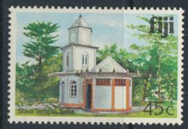 Fiji SG 592A  SC# 421  MNH  Architecture  see scan