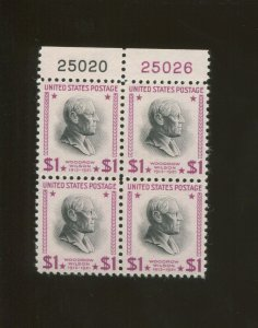 United States Postage Stamp #832g MNH Plate No. 25020 25026 Block of 4