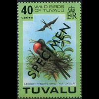 TUVALU 1978 - Scott# 76 Bird Specimen 40c NH