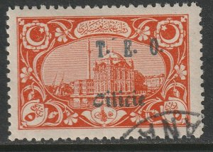 Cilicia 1919 Sc 79 used Adana cancel