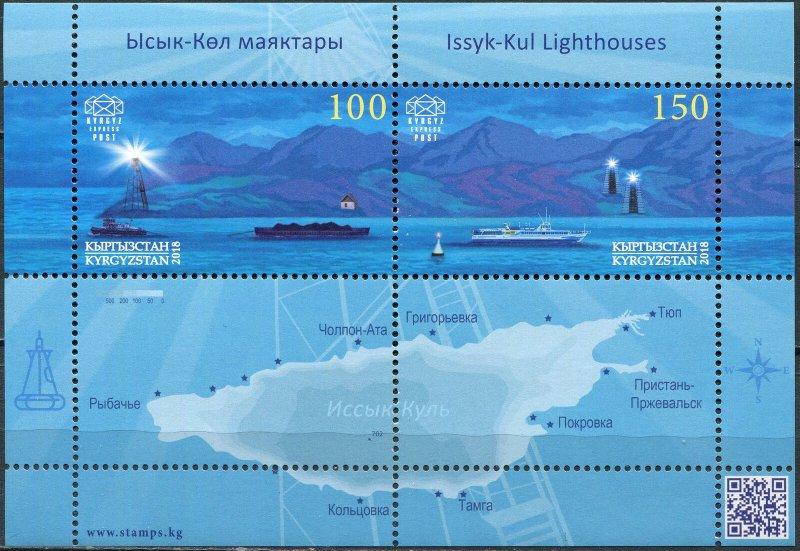 Kyrgyzstan 2018. Issyk-Kul Lighthouses (MNH OG) Miniature Sheet