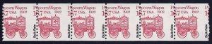 2261 - 16.7c Scarce Misperf Error / EFO PNC6 #1 Popcorn Wagon Mint NH