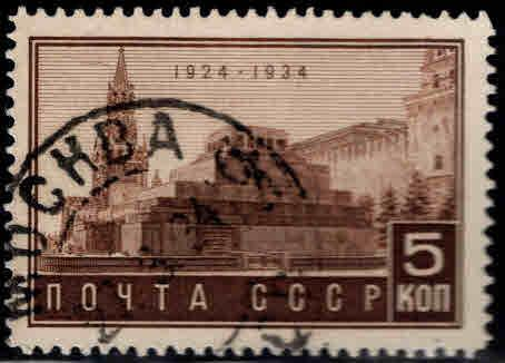 Russia Scott 524 Used stamp