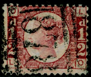 SG48, ½d rose-red plate 9, USED. Cat £850. LO