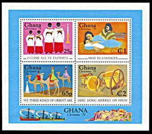 Ghana MNH S/S 698 Christmas1976