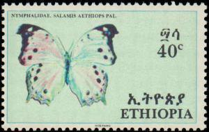 1967 Ethiopia #476-480, Complete Set(5), Never Hinged
