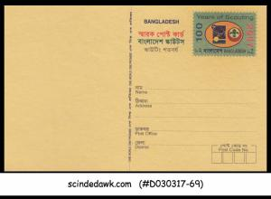 BANGLADESH - 2007 100yrs of Scouting / SCOUTS - SPECIAL POSTCARD - MINT