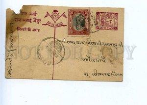 196292 INDIA JAIPUR 1943 year RPPC