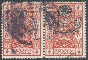 SAUDI ARABIA SG225 pair used...............................................63921