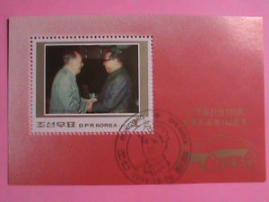 KOREA STAMP: 1993- 100TH ANNIV: BIRTH OF CHAIRMAN MAO-CTO NH S/S SHEET-