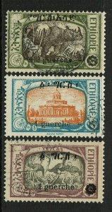 Ethiopia SC# 151-153, Used - S13488
