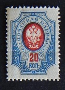 Russia, ((11-(4-1R))
