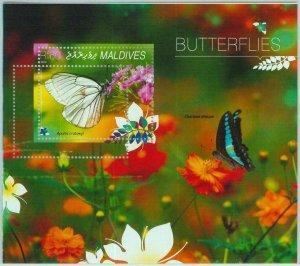 A0970 - MALDIVES, ERROR, MISPERF, Souvenir sheet: 2014, Butterflies
