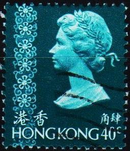 Hong Kong. 1973 40c S.G.316 Fine Used