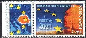 Romania. 2007. 6157. Romania's accession to the European Union. MNH.