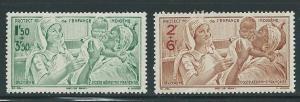 French Guiana CB2-3 1942 Child Welfare set MNH