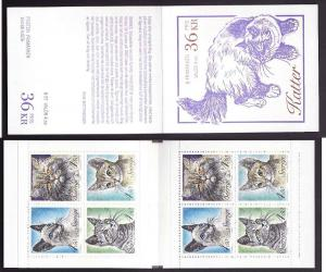 D1-Sweden-Sc#2064a-unused NH booklet-Cats-Animals-1993-