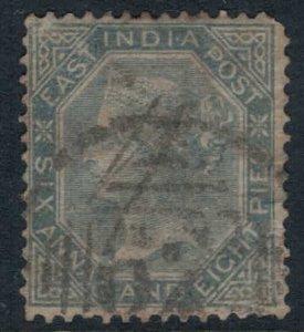 India #27  CV $27.50