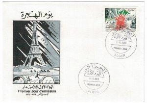 Algeria 2001 FDC Stamps Scott 1233 War of Independence Uprising Paris Bomb Attac