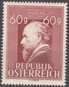 Austria #519 MNH F-VF (SU3169)
