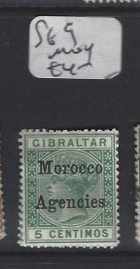 MOROCCO AGENCIES (P2305B)  QV   5C  SG 9   MOG