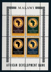 [50712] Malawi 1969 African development bank MNH
