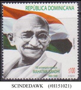 DOMINICA - 2019 150th BIRTH ANNIVERSARY OF MAHATMA GANDHI - 1V MNH