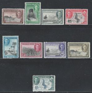 Nyasaland 1945 King George VI Pictorials Scott # 68 - 76 MH