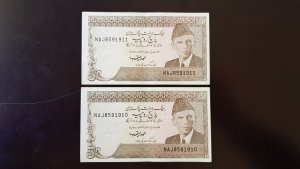 2v Banknotes Consecutive AUNC 5 Rupees 1993 Pakistan P38 Sign by Dr. M. Yaqub